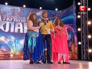 Україна має талант 2 Днепропетровске 6 Got Talent Ukraine's 2010