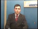 Скандальный выпуск новостей ИТ-3