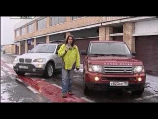 Range Rover Sport - Ленд Ровер Спорт против BMW X5 - БМВ Х5