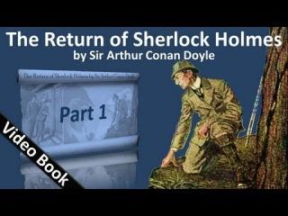 Part 1 - The Return of Sherlock Holmes Audiobook by Sir Arthur Conan Doyle (Adventures 01-03)