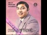 Dusko Petrovic - U zivotu kad se voli neko