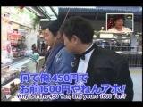 Gaki No Tsukai | Hamada Russian Batsu