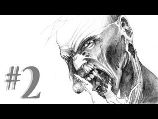 ДЖЕСУС ИЗ ПРОШЛОГО - Bloodline: Линия крови #2