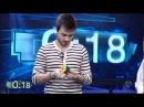 CUBO DE RUBIK en 19 segundos por un español - El hormiguero -