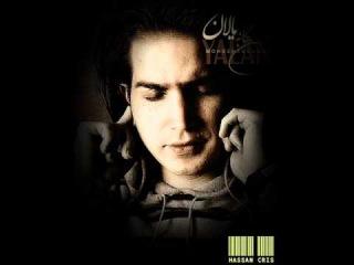Mohsen Yeganeh - Yalan (with lyrics)