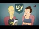 Медведис и Путхед: iPresident (1 сезон, 2 эпизод)