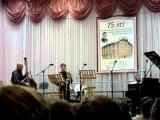 Юбилейные концерты (9 ноября 2012 года)