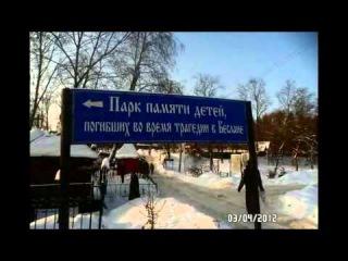 Доставка воды из источника в Мураново - Доска объявлений - Форум