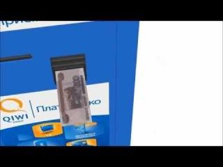 Как оплатить заказ через