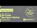 Ben Preston - New Planet