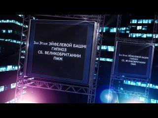 Второй полуфинал Сезона 2012-13 ЗЕЛ КВН, 9.12.12, Дюссельдорф