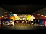 13ый Международный Фестиваль ЗЕЛ КВН!