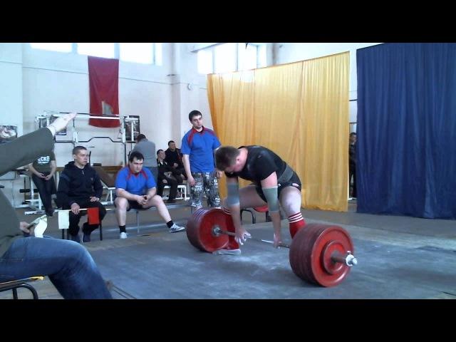 Powerlifting Student Games 2013 DEADLIFT 285kg Kataev