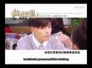 [Engsubbed] Park Jung Min - Fondant Garden Ep1 Preview