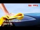BAZUKA ☠ Like A G6 [Episode 55] [★club11059379★]