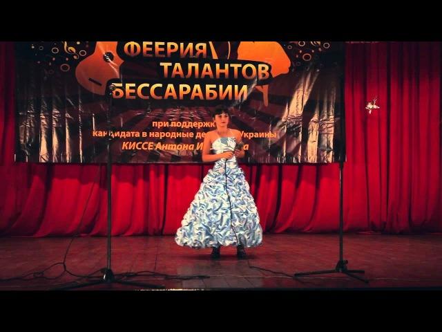 Чербаджи Александра - с.Делены