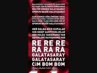 Galatasaray SK Marşı / Hymn of Galatasaray SK