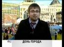 """Телеканал """"Санкт-Петербург"""" (Выпускник Степан Иванов)"""