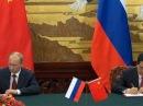 В ходе государственного визита Президента РФ В. Путина в КНР подписано 17 двусторонних документов - Первый канал