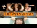 130227 SHINee Beast Infinite TVXQ Sistar 19 B.A.P 2am Girls Day EXO VIXX Hello Venus Random Clip