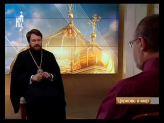О богатстве. Церковь и мир