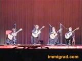Детский ансамбль гитаристов «Радуга - 2001»