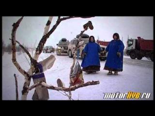 Экспедиция Patrol в Караул 2011