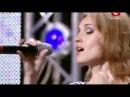 Х-Фактор 2 - Аида Николайчук - Колыбельная