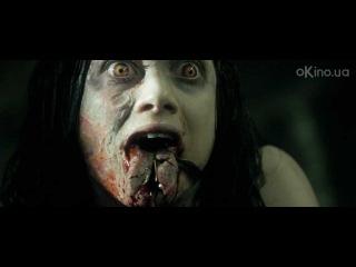 Зловещие мертвецы 4 (Evil Dead). Трейлер №2. Русский дубл.