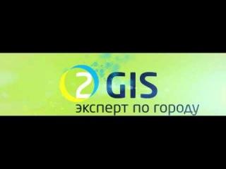 2gis карта Калининграда. Промо-кинотеатры Калининграда