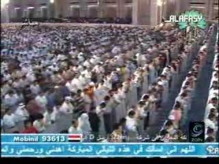 Surat An-Najm Fahd Al-Kanderi/ Kandari 1428 NEW
