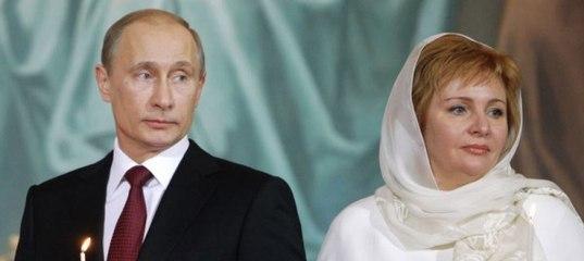 Людмила Путина про Кабаеву фото