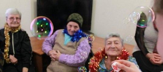 дом престарелых кестым