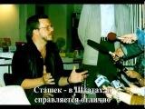 Jacek Kaczmarski - Nasza klasa (RuSub)