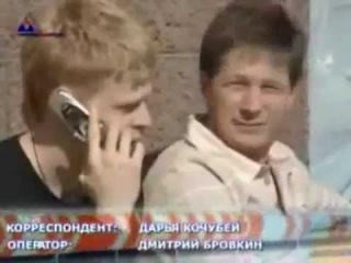 Защита на телефон.mp4