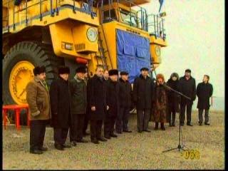 ЮГОК купил новый 130-тонный БелАЗ