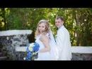 Константин и Елена свадебный клип