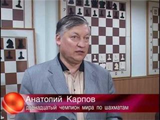 Anatoly KARPOV: Master class,  (TRC Novaya Odessa)