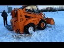 Полоцк Погрузчик Амкодор 211 застрял в снегу