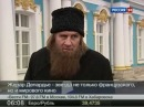 Россиянин Жерар Депардье: выбор актера