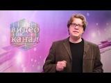 Новости Александр ПАНИН (20-03-2013)