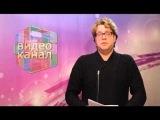 НОВОСТИ Александр Панин 13 марта 2013