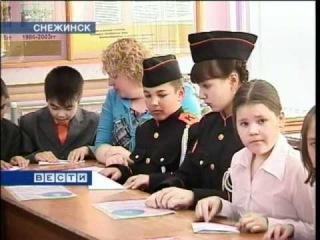 Помни меня, Снежинск Янгельское Челябинск, 09.04.2010