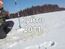Зимняя рыбалка в Карелии, Куйто, ловля окуня.
