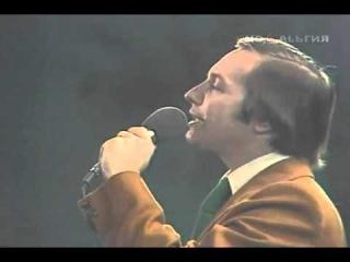 Геннадий Белов - Шумят хлеба (Песня-76; муз. Александры Пахмутовой - ст. Сергея Гребенникова и Николая Добронравова)