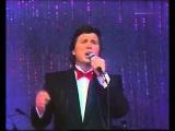 Лев Лещенко - Татьянин день (1991 муз. Юрия Саульского - ст. Наума Олева)