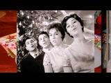 Вокальный квартет Аккорд - Эхо (1964 муз. Виктора Купревича - ст. Анатолия Горохова)