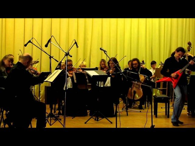 Камерный оркестр Виталий Махатый (электрогитара).MOV