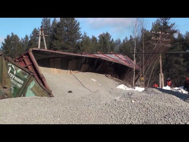 Крушение на перегоне Чална - Томицы