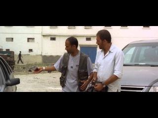 Приключения итальянцев в Марокко - Трейлер на русском языке (2007)